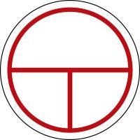 Stromkreisbezeichnungsschilder gem. DIN VDE 0100-560 zur Selbstbeschriftung, 1 VE = Bogen à 12 Stk.