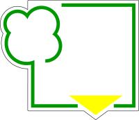 Abfallkennzeichen selbst gestalten, Folie/Aluminium