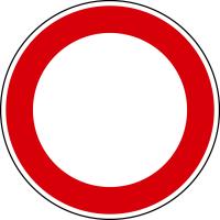 Verkehrszeichen - Verbot für Fahrzeuge aller Art, Zeichen 250